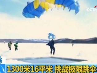 1300米高空,牛人告诉你跳伞绝不是闭着眼乱蹦